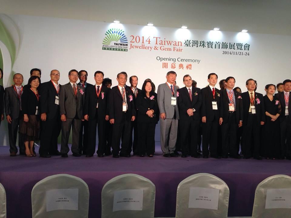 台湾创意珠宝设计师协会